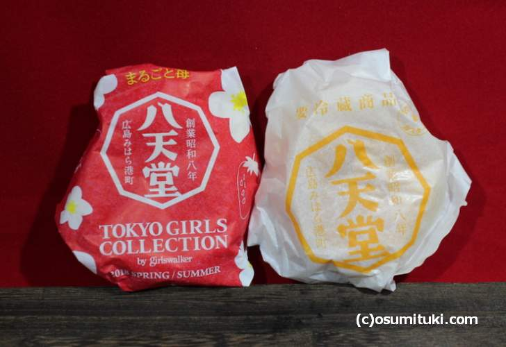 広島・八天堂の名物パン「くりーむパン」