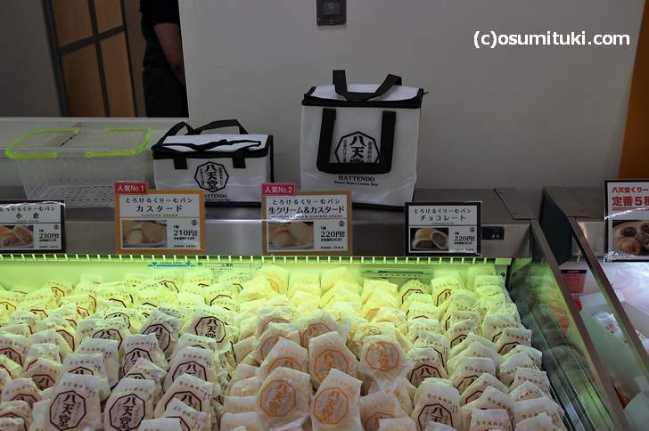 広島・八天堂の名物パン「くりーむパン」が売っていました