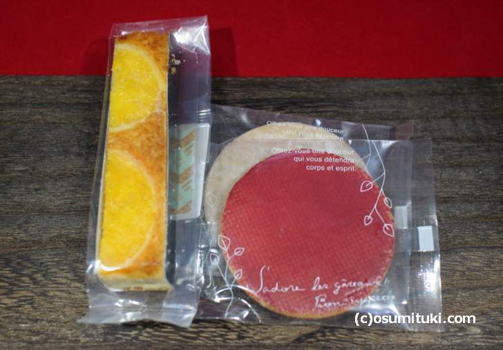 神宮丸太町のケーキ店「プレジュール・シュクレ」さんのクッキーをオマケにもらいました