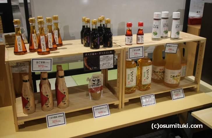 京都の代表的な調味料などもありました
