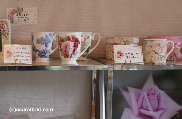 可愛らしいマグカップが1000円でした