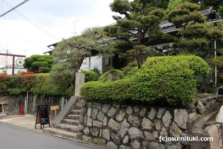花と果樹の東山ガーデン 清水寺の南、今熊野の住宅地にあります