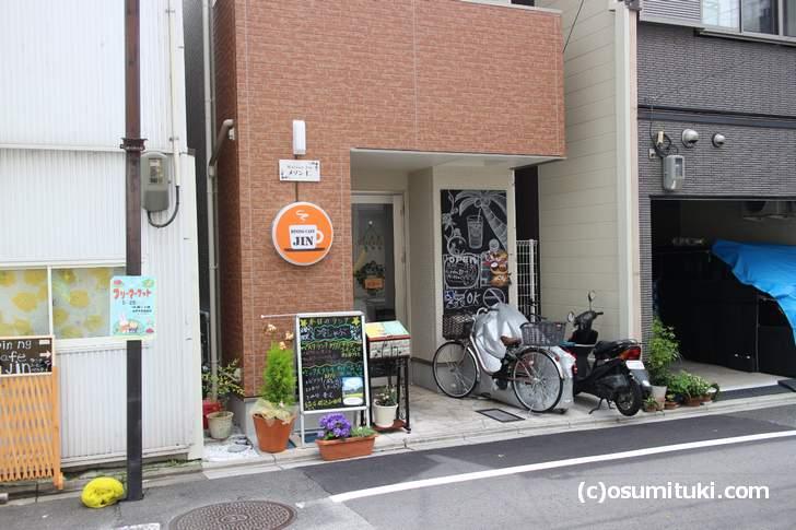 京都・円町に新しいレストラン「ダイニングカフェ仁」というお店が開店
