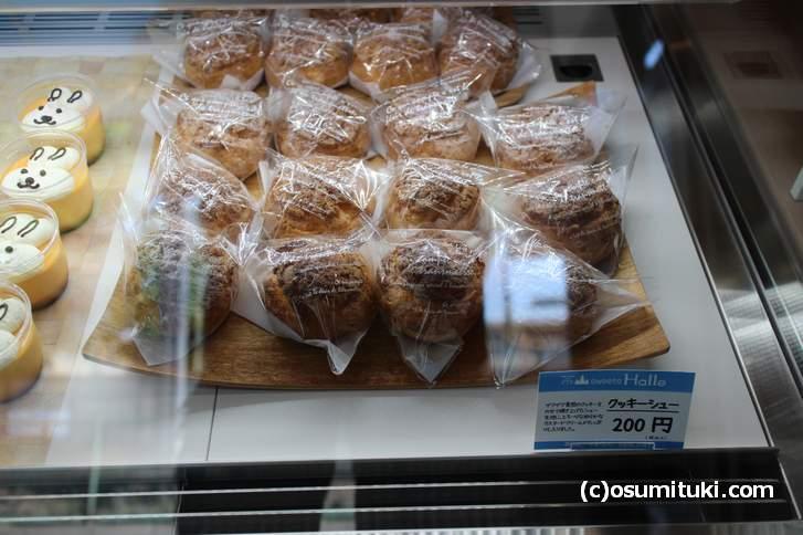 クッキーシューやプリンが人気で、シュークリームは200円で濃厚です