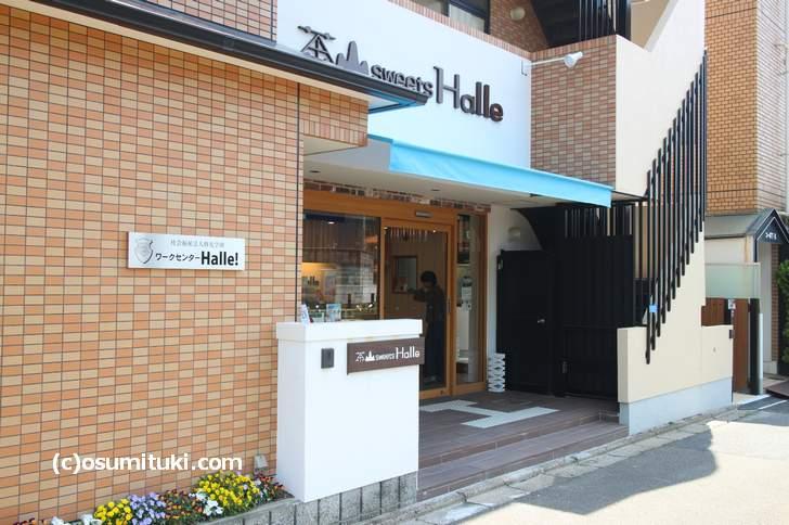 茶山駅すぐ近く「茶山 sweets hall」さんの店舗