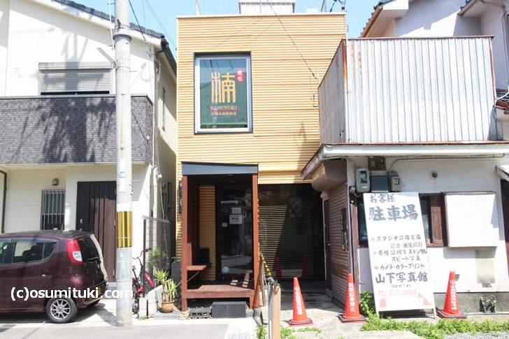 2018年5月16日に開店する「麺処 楠(KUSUNOKI)」
