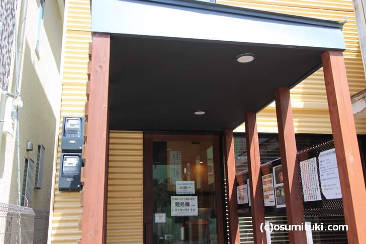 2018年5月16日新店オープン予定「麺処 楠(KUSUNOKI)」