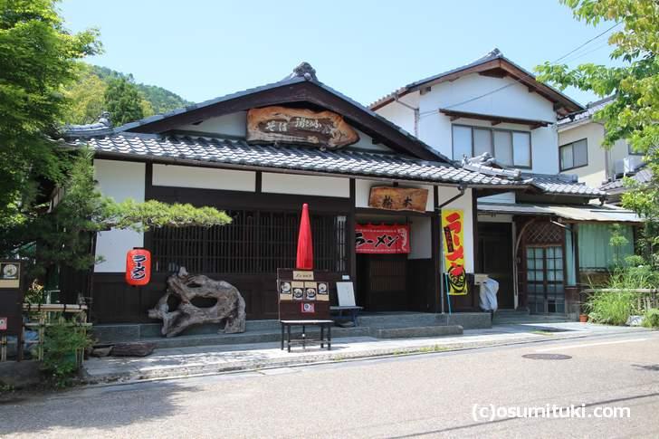 京都・嵯峨鳥居本にラーメン屋さんがあるのをご存知でしょうか
