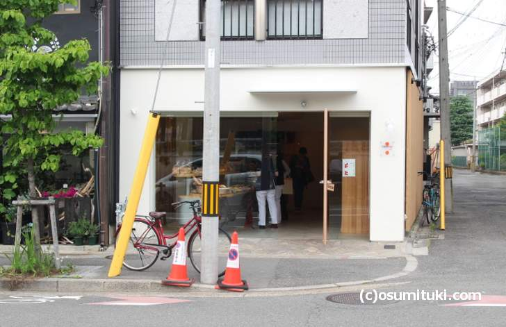 パン屋さんCheerUp! は岡崎の二条通り沿いです