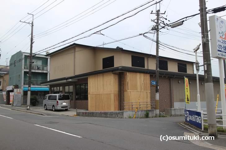 京都市北区で工事中の激安スーパー「サンディ紫竹店」