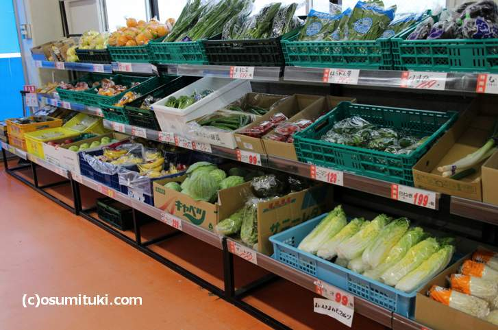 野菜やお肉も扱いが多く安いし、一人暮らし向けの量でも販売されています野菜やお肉も扱いが多く安いし、一人暮らし向けの量でも販売されています