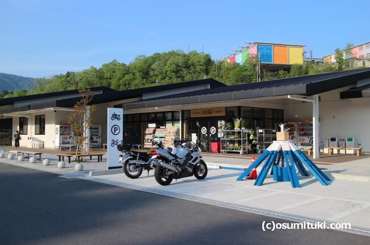 『人生の楽園』で京都府相楽郡南山城村が紹介されます(写真は道の駅みなみやましろ村)