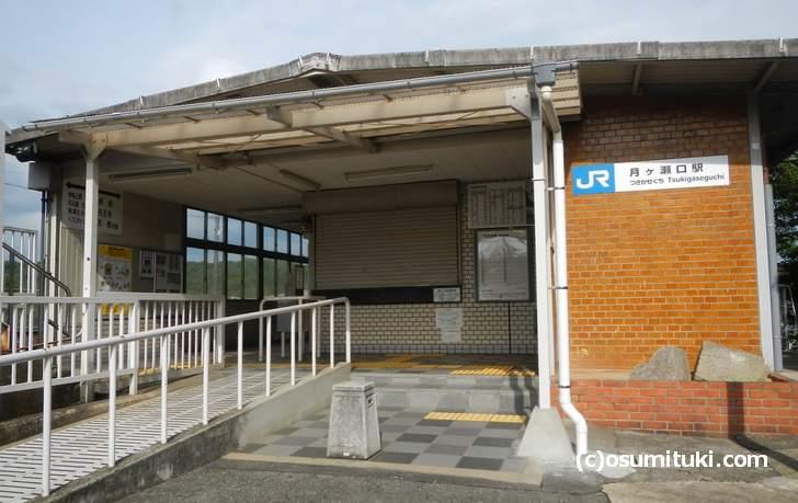 南山城村にある「月ヶ瀬口駅」、府道753号を南へ車で5分くらいの場所が「田山」地区