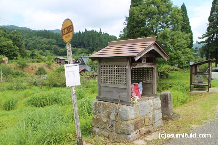 京都バス花背線(別所上の町バス停)、見てのとおりの秘境バス停です