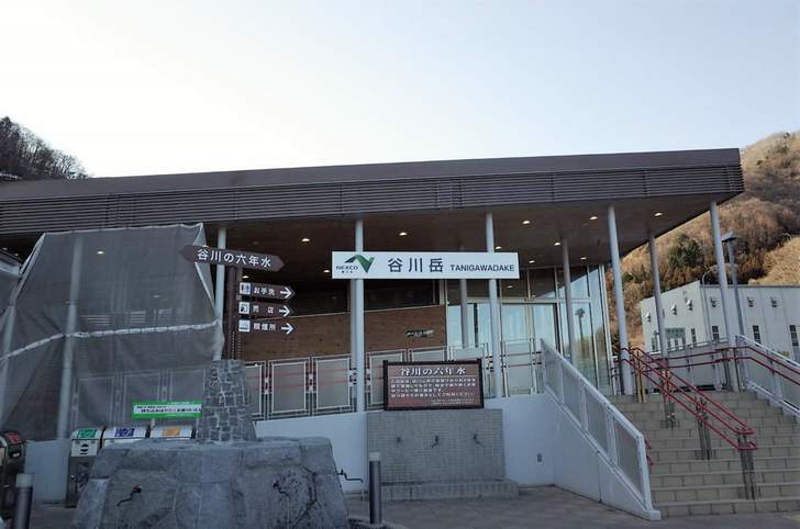 関越自動車道「関越トンネル」近くの「谷川PA」