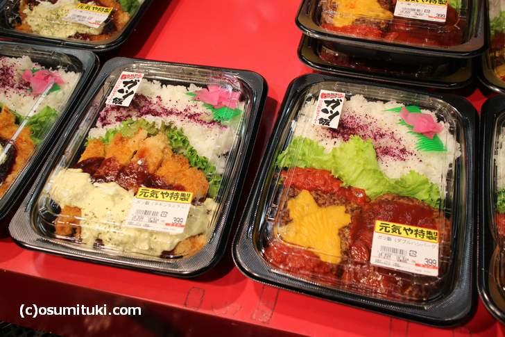 これが噂の430円の超デカ盛り「ガツ盛り弁当」