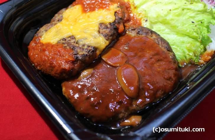 430円でビッグハンバーグが2個入ったお弁当があるらしい