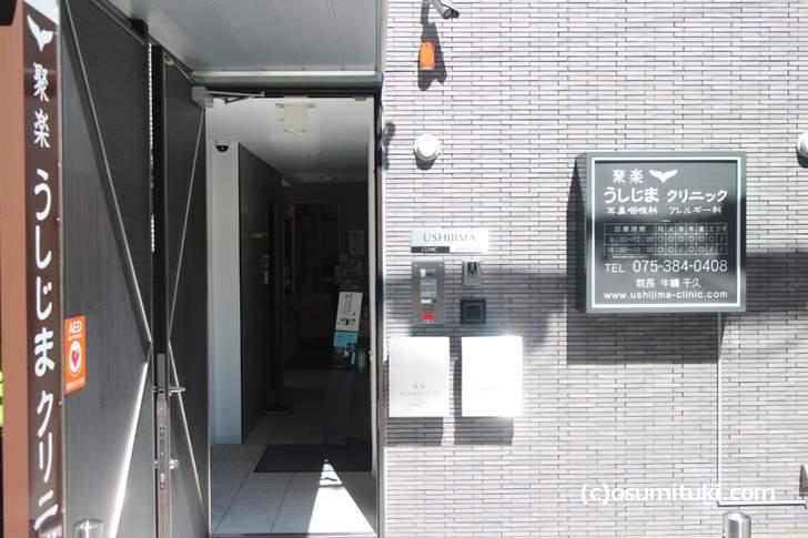 カフェ「cafe amuwa」さんの外観、どう見ても医者ですが?!