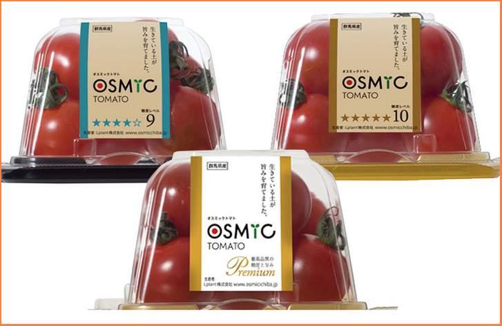 オスミックトマト、個体ごとに糖度選別機で甘さを調べて出荷