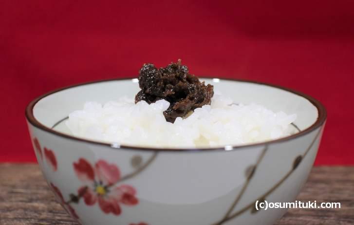 梅干しに発酵食品「ひしお」を合わせたものが「梅びしお」です