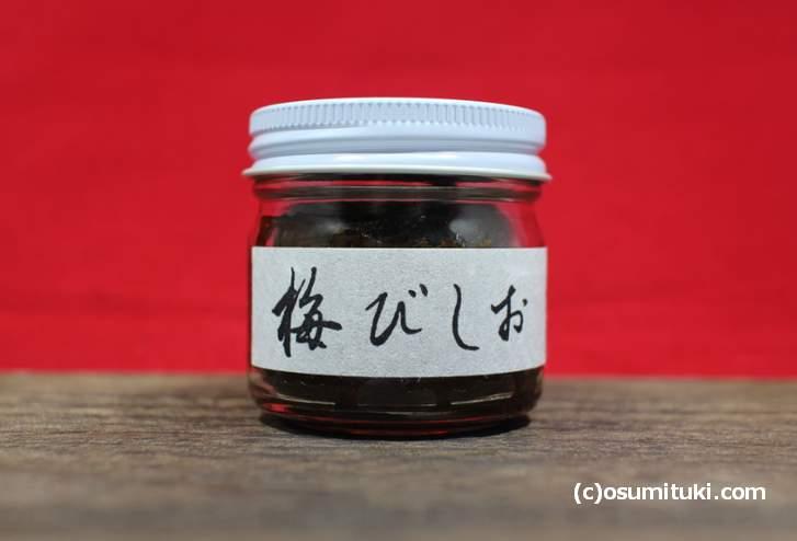 謎の発酵調味料「梅びしお」とは?!謎の発酵調味料「梅びしお」とは?!
