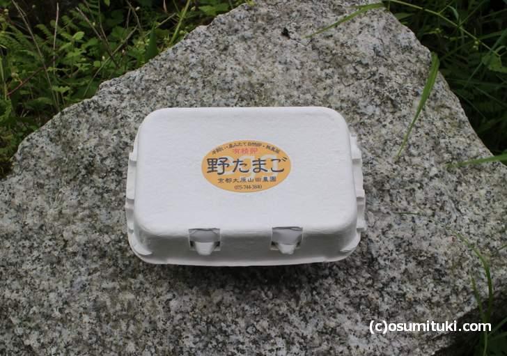 京都・大原 山田農園「有精卵 野たまご」