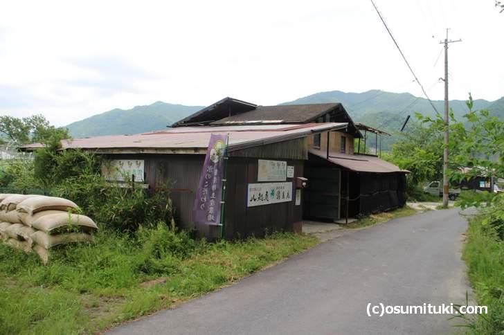 野たまご は京都・大原 山田農園で直売しています