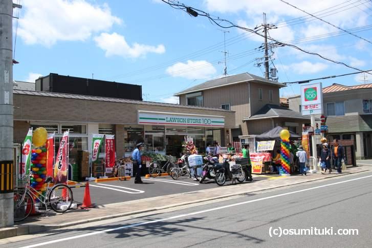 ローソンストア100小山新町通店 開店初日の風景