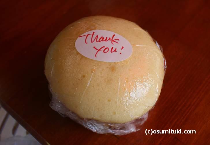 絶望シュウマイ工場で「アレください」で出てきた蒸しパン、しかしこれは普通の蒸しパンではなかった