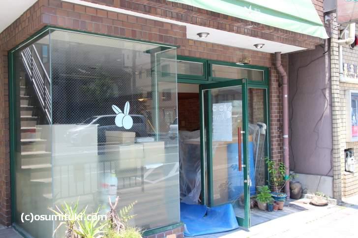 甘楽 花子 新店舗は熊野神社の東側で開店準備中の元カフェのテナントと思われます
