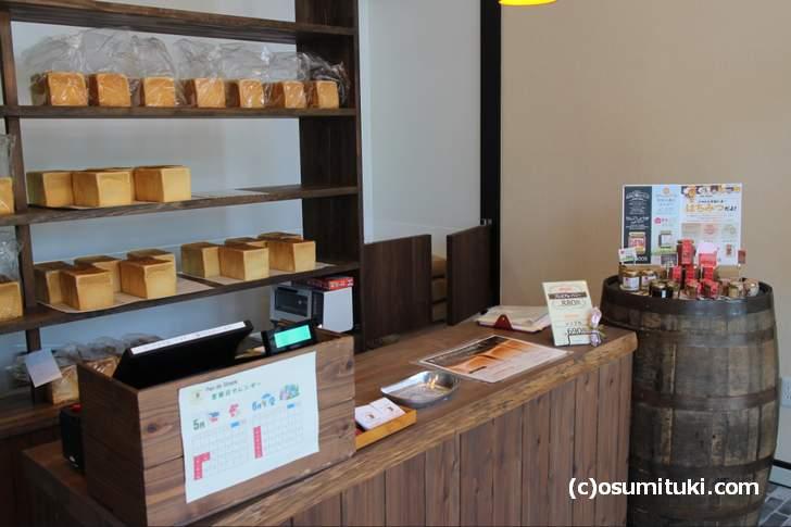 食パン専門店「Pan de Simple(パンデシンプル)」店内