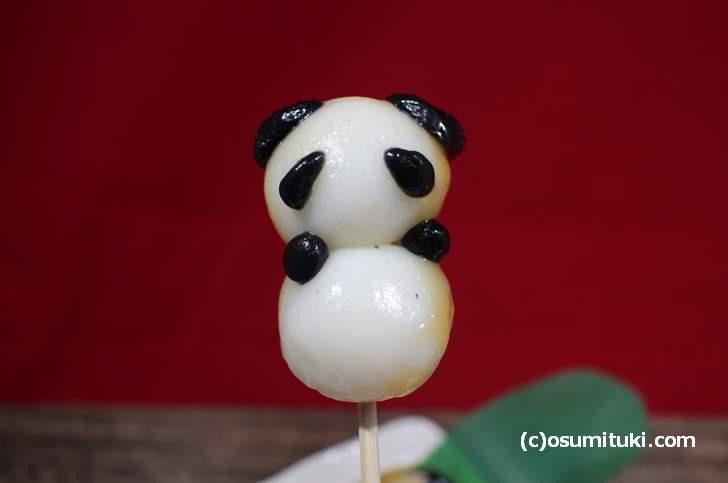 京都の「ぱんだんご」見ての通りパンダの形をしています