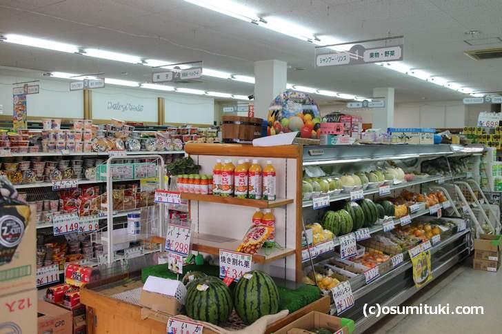 五本松食品デパートの食品売場