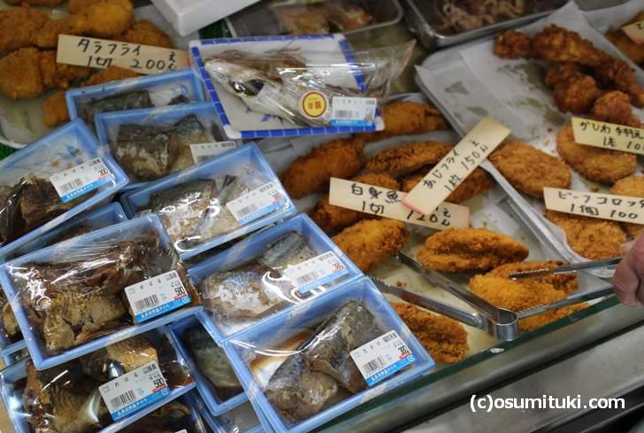 お惣菜も豊富で、そしてお気軽な値段設定なのが「五本松食品デパート」