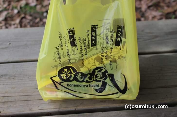 粉もん屋八東山駅前店で購入した「奈良たこ焼き」