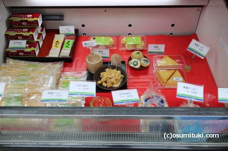 「おぼろどうふ」と「厚揚げ」が評判の豆腐店です