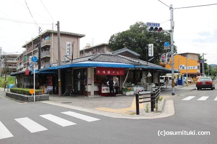 北野天満宮 一の鳥居にある七味屋さん(写真は「加藤商店」)