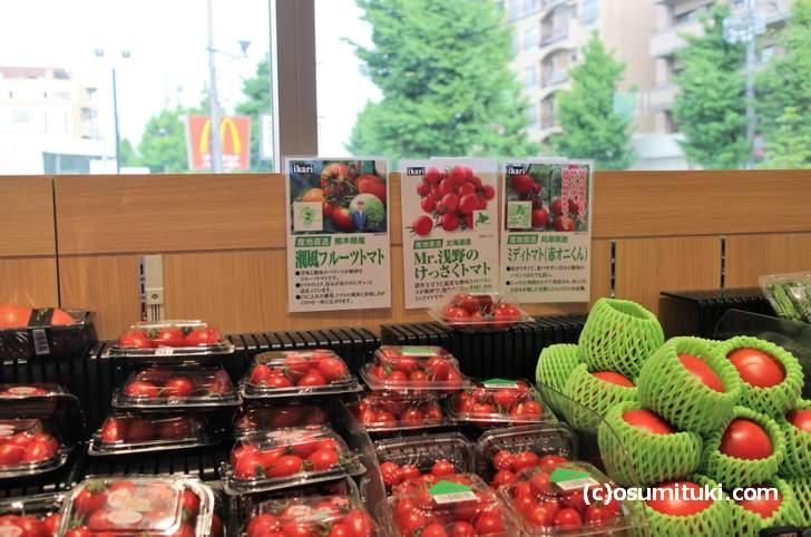 スーパーで甘いトマトが欲しい場合は「フルーツトマト」を買うのが良いです