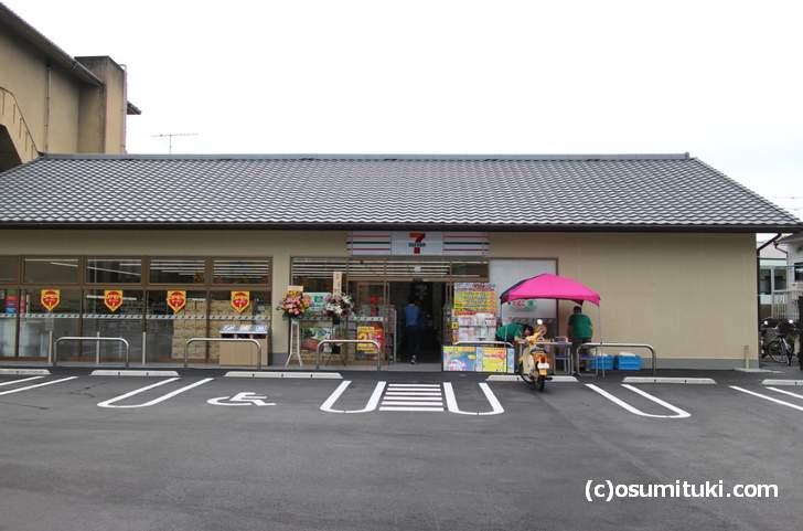 セブンイレブン 金閣寺前店(2018年6月21日撮影