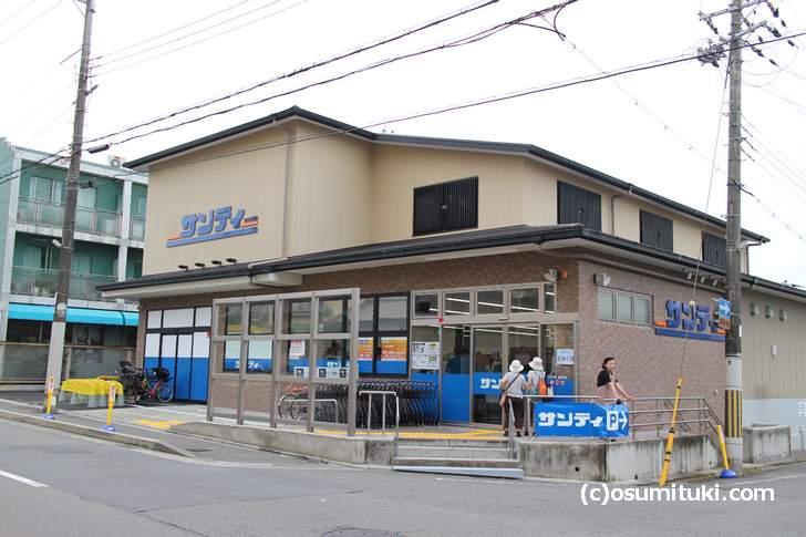 サンディ紫竹店 2018年6月21日 新店オープンの様子