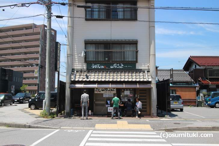 うどん馳走 山石土平 さんへ行くなら滋賀県「長浜駅」が最寄り駅です