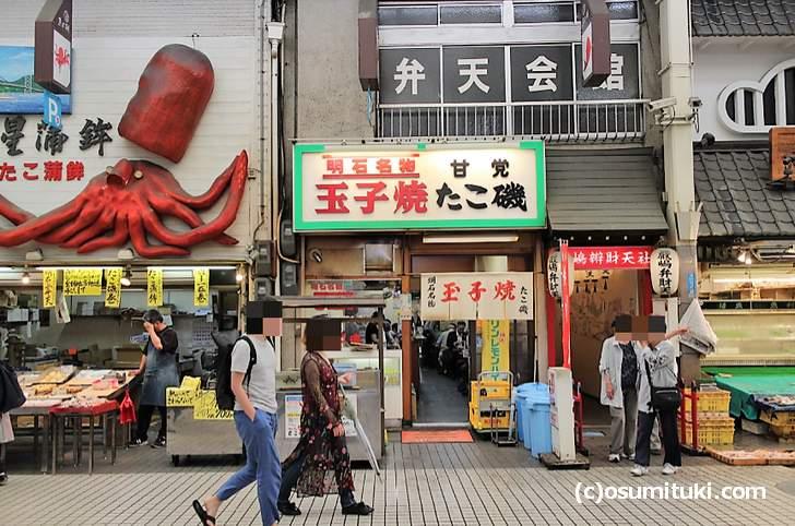 「観光客が行く店」はよく繁盛されています