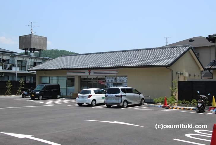 セブンイレブン京都上賀茂朝露ヶ原店 2018年6月27日新店オープン