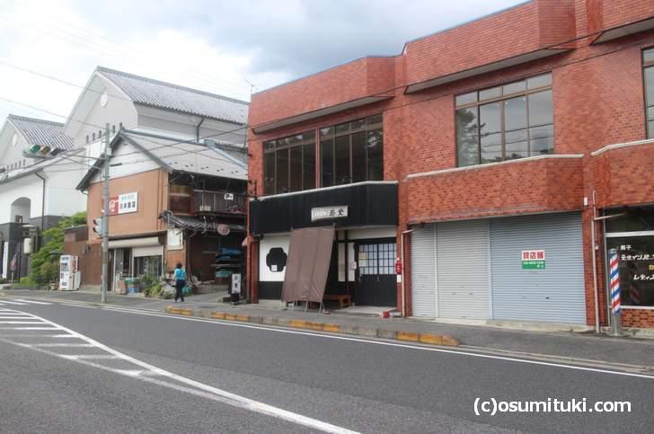2016年に新店オープンした三重県伊賀市「若葉」さん
