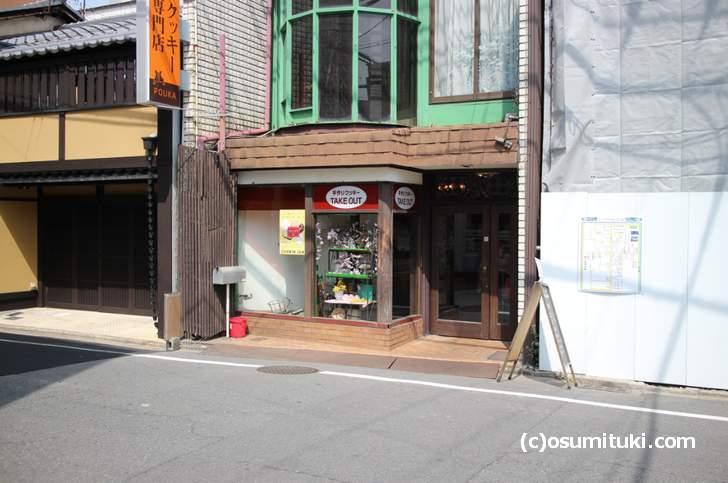佇まいもなんとなく昭和感があるクッキー専門店「烹菓(ぽうか)」