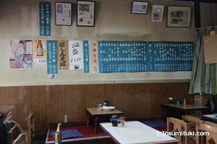 うどん、丼、定食がある大衆食堂が「篠田屋」