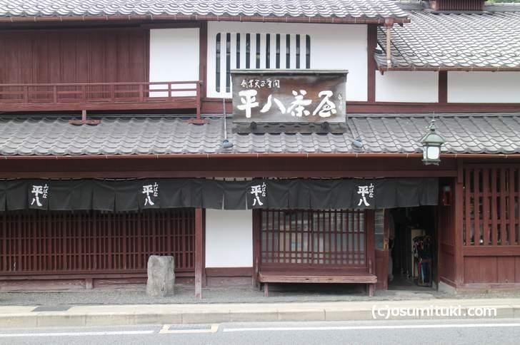 京都にある「平八茶屋」さん、夏目漱石の小説に何度も登場します