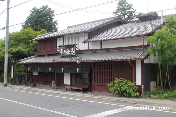 京都市街地からはだいぶ離れた場所にある「平八茶屋」