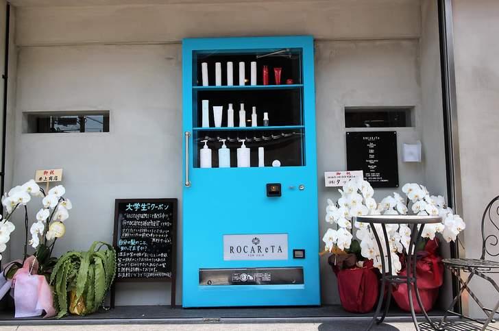 ヘアサロン ROCAReTA FOR HAIR(京都・御薗橋)