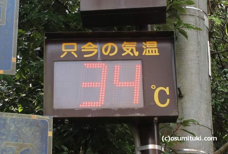 2018年7月26日の京都は気温34~35℃程度でした